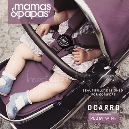✿蟲寶寶✿【英國mamas&papas】新生兒可平躺/快收/雙向/好推培林輪 嬰兒手推車 Ocarro 酒紅紫