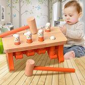 打地鼠玩具幼兒兒童寶寶大號益智男孩女孩嬰兒木質積木1歲2-3周歲 igo