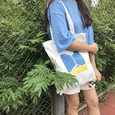 側背包大上課背的包單肩帆布包女 帆布百搭布包包