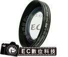 【EC數位】ROWA 超薄廣角鏡 0.7x 58mm 外口徑77mm 外接式廣角鏡 MACRO 微距 影像清晰