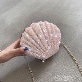 女童斜背包 兒童背包斜挎包時尚女孩小孩包包可愛小挎包公主女童貝殼包圓