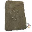瑪尼石 24公分【十方佛教文物】
