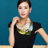 真絲小方巾女式冬職業桑蠶絲高檔絲巾春秋杭州絲綢圍巾·蒂小屋