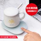 暖暖杯55度暖杯墊自動恒溫杯墊加熱器智能熱牛奶神器保溫家用底座 杯加墊子 110V