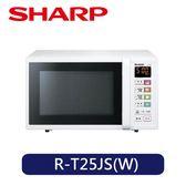 SHARP | 25L微電腦微波爐 R-T25JS(W)