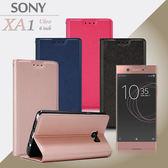XM  SONY Xperia XA1 Ultra 鍾愛原味磁吸皮套