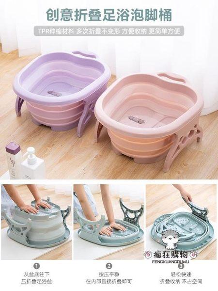 泡腳桶 可折疊塑料洗腳盆家用足浴盆便攜式過小腿按摩洗腳桶高深桶WY