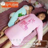 春秋冬款兒童護肚睡袋嬰兒露背睡兜長袖純棉夏季寶寶分腿防踢被薄『小淇嚴選』