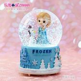 音樂盒 創意雪花水晶球冰雪奇緣艾莎公主八音盒送兒童女孩新年禮物LB17158【彩虹之家】
