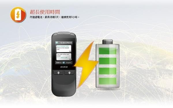 Abee 快譯通 VT300 雙向翻譯口譯機  雙向即時口譯機 翻譯機 支援40國語言