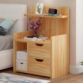 床頭櫃簡約現代臥室床頭收納櫃簡易床邊小櫃子經濟型儲物櫃多功能WY