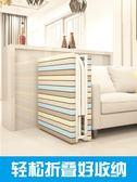 折疊床單人床家用成人午休床簡易便攜隱形兒童床木板床午睡床