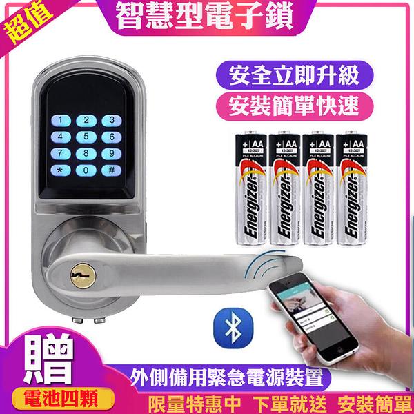 SW200BL 電子式按鍵密碼扳手鎖 三合一密碼、錀匙、藍芽 智能鎖 電子鎖 水平把手鎖