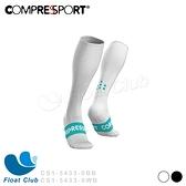 【Compressport瑞士】高透氧長襪 黑藍/白藍 CS1-5433-0 原價2200元