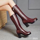 中跟長筒靴子秋冬季及膝靴女靴長靴厚底防水台女士高筒靴鞋子 溫暖享家