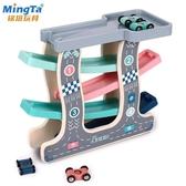 早教玩具-銘塔兒童玩具男孩寶寶幼兒滑翔車小汽車早教益智軌道車-奇幻樂園