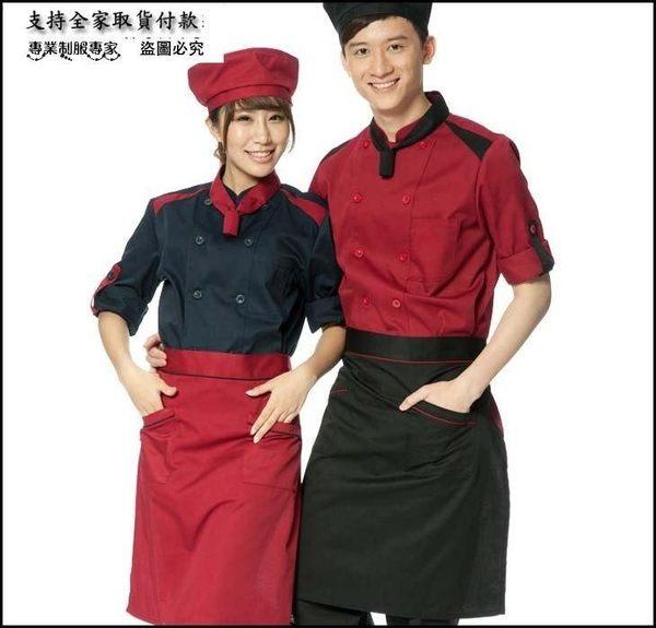 小熊居家酒店廚師廚房工作服 西餐廚師服裝 男女廚師服特價