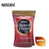 【NESCAFE雀巢】美式鑑賞咖啡原味補充包170g