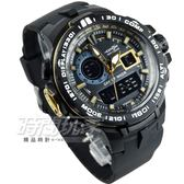 EXPONI 創意款雙顯示電子錶 大錶徑 夜光 男錶 學生錶 軍錶 黑x金 EX3238黑金