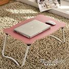 書桌摺疊桌懶人桌小桌子學生宿舍簡易學習桌  果果輕時尚