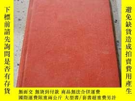二手書博民逛書店THE罕見CHANAKYA DEFENCE ANNUAL 198