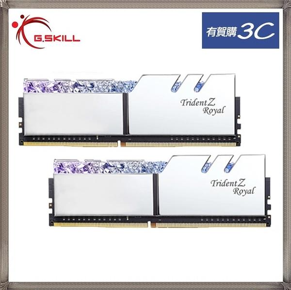 G.SKILL 芝奇 皇家戟 RGB DDR4-3200 16G*2 超頻記憶體(銀) F4-3200C16D-32GTRS