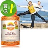 【南紡購物中心】《Sundown》高單位精純魚油(72粒/瓶) 二入
