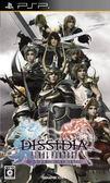 PSP最終幻想-大亂鬥 (國際版)  亞洲日文版