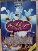 影音專賣店-P01-143-正版DVD-動畫【阿拉丁1 特別版】-迪士尼國 英語發音 影印海報