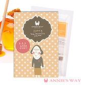 蜂蜜深層保濕果凍面膜 40ml 1入-Annie`s Way 香港著名插畫家謝曬皮設計限量款