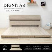 雙人加大床組 DIGNITAS狄尼塔斯梧桐色6尺雙人加大房間組/2件式(床頭+床底)/H&D東稻家居