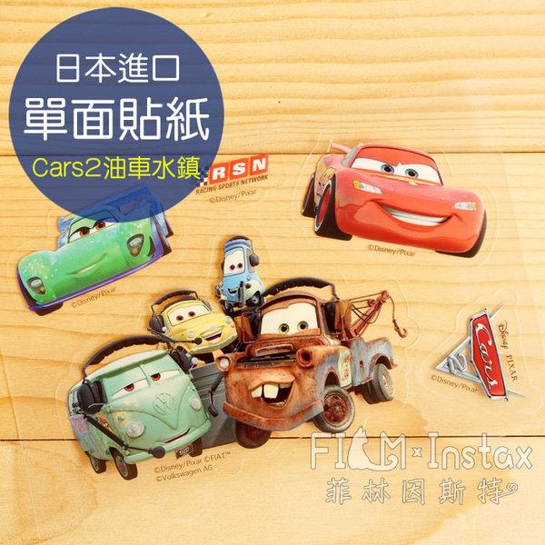 菲林因斯特《Cars 2 油車水鎮貼紙》日本進口 迪士尼 汽車總動員 透明底 貼紙 閃電麥坤 拖線