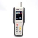 氣體檢測儀 鑫思特空氣質量檢測儀PM2....