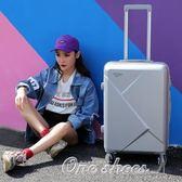 行李箱男潮密碼箱萬向輪拉桿箱20寸個性旅行箱包皮箱韓版小清新女 中秋節特惠igo