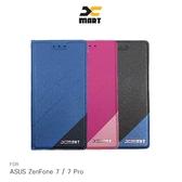 摩比小兔~XMART ASUS ZenFone 7 / 7 Pro 磨砂皮套 磁扣 可立