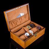 高檔實木質手表盒子帶鎖手鏈手鐲首飾收納展示盒子igo「Top3c」