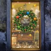 【BlueCat】聖誕節圓形編織草環 櫥窗玻璃壁貼 貼紙