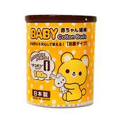 SANYO 嬰幼兒專用綿花棒-雙頭螺旋-180支