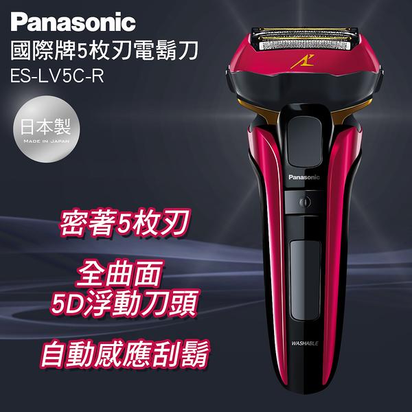 -贈運動毛巾SP-1508-Panasonic頂級5D五刀頭音波水洗電鬍刀ES-LV5C /ES-LV5C-R *免運費*