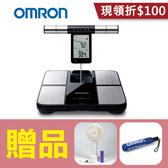 【歐姆龍OMRON】體重體脂計 HBF-702T,贈:omron自動傘x1+USB充電隨身風扇x1