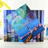 十二星座同學錄創意唯美中小學生畢業紀念冊男女生韓版清新留言冊