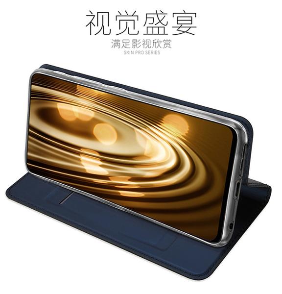 Asus ZenFone6 ZS630KL 華碩6 肌膚素色皮套 磁吸手機套 SKIN保護殼 側翻手機殼 支架保護套 簡約外殼