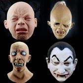 恐怖外星幽靈乳膠壞小子頭套僵屍傷疤臉鬼娃面具酒吧鬼屋密室嚇人 DA724『黑色妹妹』