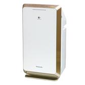 【Panasonic國際牌】ECONAVI智慧省電雙科技空氣清淨機 F-PXM55W
