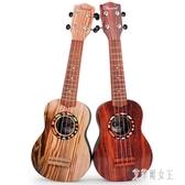21寸可彈奏樂器音樂玩具寶寶初學者兒童吉他玩具小孩樂器 yu5126【艾菲爾女王】