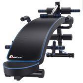仰臥起坐 健身器材家用多功能腹肌板運動輔助器收腹器健腹板igo 爾碩數位3c