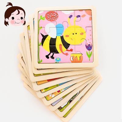 兒童卡通動物拼圖創意寶寶幼兒園益智木質拼版親子玩具安全無毒【夏季狂歡八八折搶購】