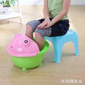 泡腳桶 兒童泡腳桶塑料洗腳桶寶寶按摩足浴盆洗腳盆帶蓋保溫足浴桶 df5310【大尺碼女王】