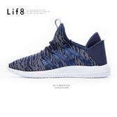 Sport 織帶飛織 套入式 漂浮運動鞋-藍色【09827】