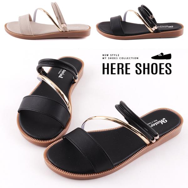 [Here Shoes]零碼36 2cm兩穿涼鞋 皮革一字寬帶 圓頭平底 兩穿拖鞋 MIT台灣製-KCSG2003